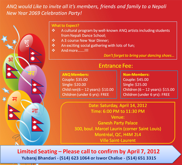Invitation for a Nepali New Year Party 2069