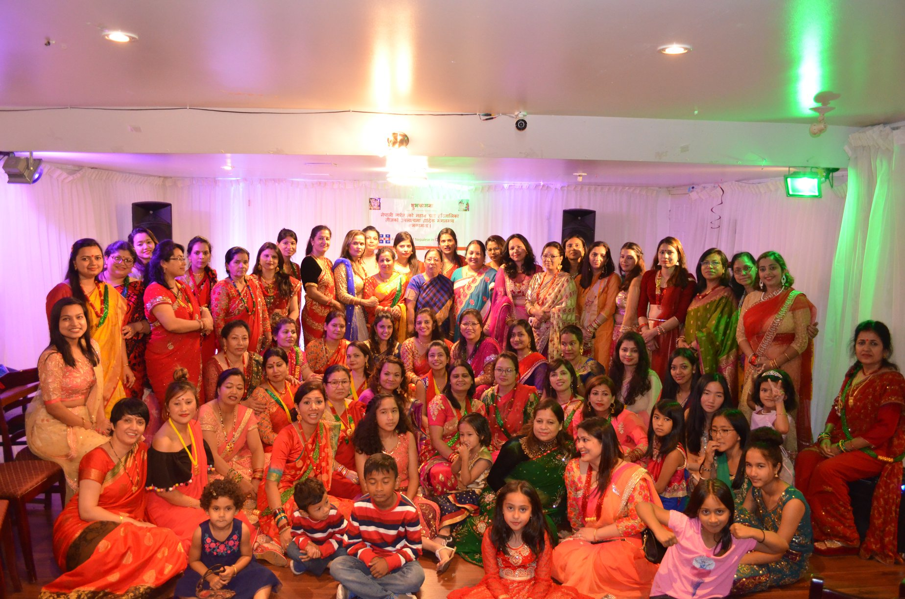 Haritalika Teej Celebration 2075